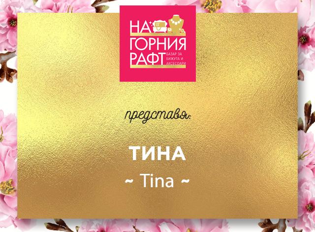 na-gornia-raft-predstavia-Tina-1