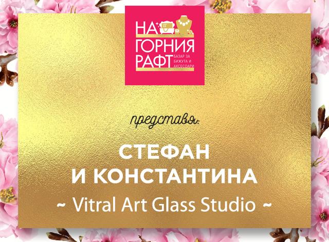 na-gornia-raft-predstavia-Vitral-Art-Glass-Studio