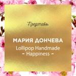 na-gornia-raft-predstavia-fb-lollipop-handmade-hapiness