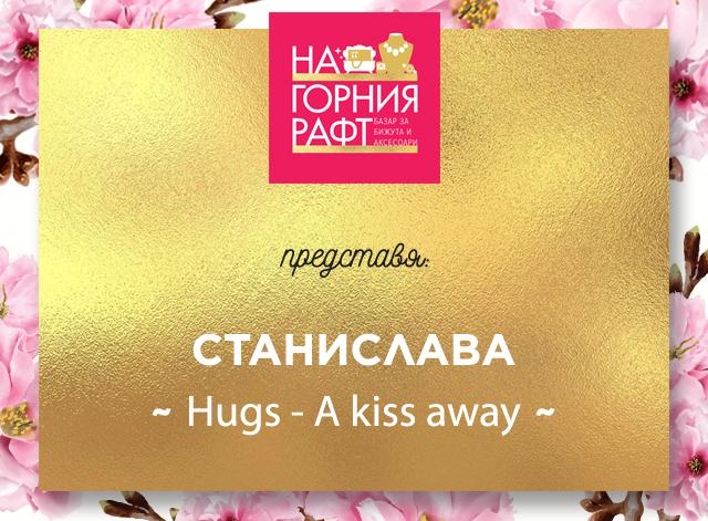 na-gornia-raft-predstavia-na-gorniya-raft-vi-sreshta-s-hugs-a-kiss-away-1