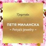 na-gornia-raft-predstavia-petya-s-jewelry-1