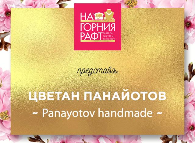na-gornia-raft-predstavia-tsvetan-panayotov-handmade