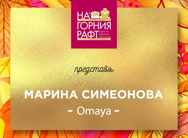 na-gornia-raft-predstavia-Omaya-1