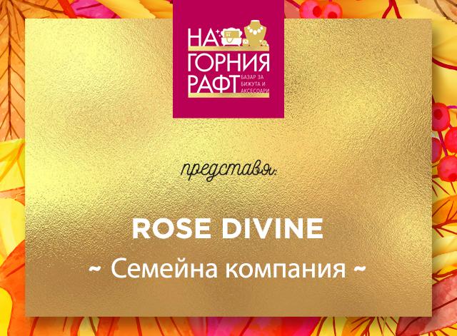 na-gornia-raft-predstavia-rose-divine