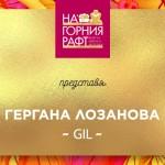 na-gornia-raft-predstavia-GIL