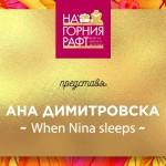 na-gornia-raft-predstavia-When-Nina-sleeps-1