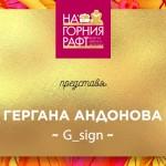 na-gornia-raft-predstavia-g-sign-1